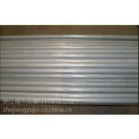 供应优质超宽超厚5183铝板 5183铝棒 5086铝合金板