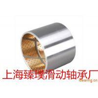 上海臻璞滑动轴承厂专业生产JF800-405030双金属衬套