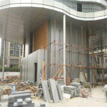 广州德普龙氟碳喷涂铝合金单板加工定制厂家价格