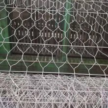 厂家供应优质镀锌铁丝石笼网 十年生产经验,品质保证——联阔石笼网厂