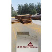 q390d钢板--主要用途q390d钢板