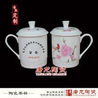 旅游纪念茶杯定做厂家,景德镇陶瓷茶杯定制厂家