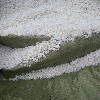 河北源昊园艺资材培养基质 珍珠岩营养土 多肉基质 透气性好