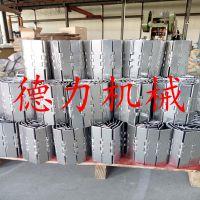 金属不锈钢输送链板耐高温平顶链 链轮 清洗机人字网带