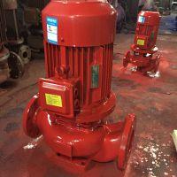自动喷淋泵价格XBD8.5/20-HL室外消火栓加压水泵110kw单级消防泵