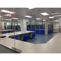 WOL承接清远洁净厂房无菌实验室 无尘实验室 洁净实验室设计装修