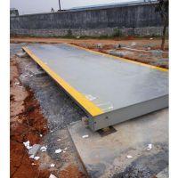 蚌埠8m地磅优质供应商量程60吨SCS