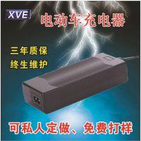 XVE 金鑫宇制作42V2A电动车充电器 厂家批发电动车充电器 免费拿样