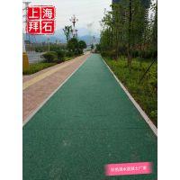 上海拜石-bes透水混凝土地坪材料,供应全国彩色透水混凝土