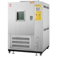 宇泰高低温试验箱-冷热冲击箱-盐雾试验箱