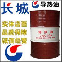 武汉导热油厂家的导热油残炭指标的深刻解读