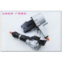 分体气动钢带打包机铁皮带子 嘉定区钢带打包机经销商