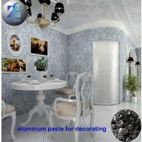 厂家直销高级漂浮型铝银浆,用于室内装饰涂层等