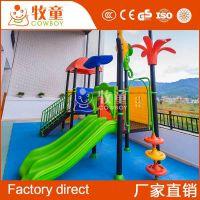 幼儿园户外儿童游乐玩具多功能定制儿童塑料组合滑梯厂家直销