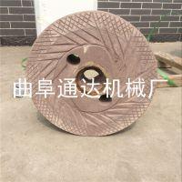 高耐磨米浆石磨机 上海直销 肠粉石磨机机器 通达 生产多功能磨浆机