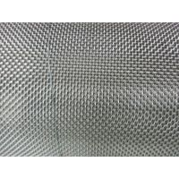 苏州亘博优质低碳铁丝编织网山坡煤矿专用厂家价格