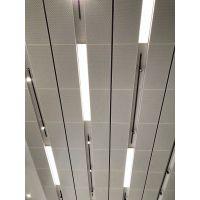 东风启辰汽车4S店展厅天花装饰金属楼叶孔镀锌钢板