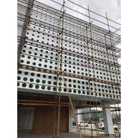 广东广汽新能源4S店铝单板供应商哪家知名较高?