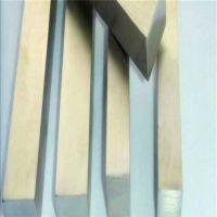 厂家日本进口工具钢35A250碳工钢板料圆棒规格齐全