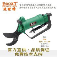 BOOXT波世特BX-360气动花枝剪 果树剪气动修枝剪 园林园艺剪刀