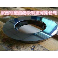 供应广州模具表面自润滑超耐磨处理技术