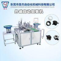 东莞圣杰非标自动化设备生产厂家制造生产外磁自动组装机
