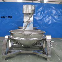 诸城盛华机械 可倾式夹层锅 电加热搅拌炒锅 不锈钢炊具