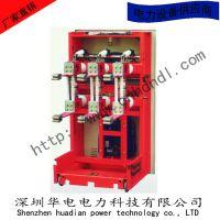 厂家直销 高压真空断路器KYNl-12 JYN2 断路器