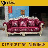 KTV组合沙发酒店用品家具美式布艺沙发组合休闲客厅家具
