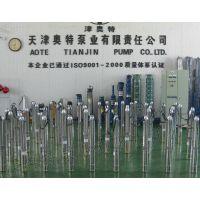 津奥特供应不锈钢材质的潜多款水泵很好用很耐用品质值得信赖