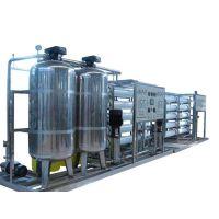 工业纯水机超纯水设备二级反渗透RO机