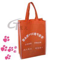 无纺布袋子定做 服装手提袋 环保购物袋广告袋订做印刷logo