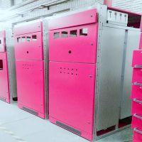 低压抽出式开关柜GCS厂家直销 上华电气