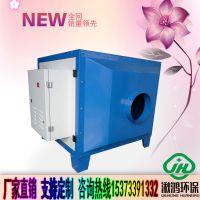 厂家供应 低温等离子废气净化器 高压电解uv光解废气除味除烟设备