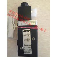 AVID电磁阀791N024DWD1MN00泰科tyco阀门诺冠海隆herion
