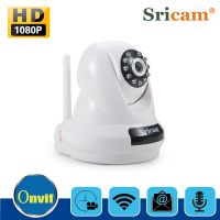 Sricam新款1080P网络监控摄像机 智能wifi设置 远程监控网络摄像