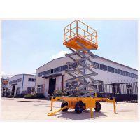 爆款热销4-22米移动式升降机 四轮剪叉式液压升降台 航天品牌