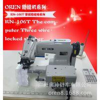 义乌奥玲RN-106T暗缝机 裤耳暗缝缝纫机 端午节促销活动