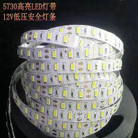 LED灯带5730柜台软灯条客厅吊顶专用超高亮暗槽贴片低压灯带批发