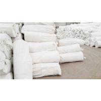 芜湖3cm厚标准型硅酸铝针刺毯每吨价格