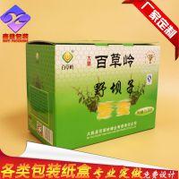 手提瓦楞纸盒干果蜂蜜水果特产礼品保健品彩盒定制印刷包装盒定做