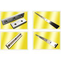剪板机刀片(刀具),全钢剪板机刀片(刀具)BZR专业制造商