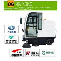 工业物业驾驶式扫地机