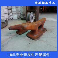 系船柱青岛通航船舶重工18年专业研发生产