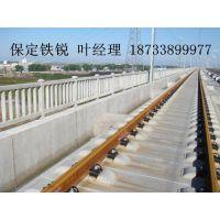 保定铁锐供应优质水泥基护栏,海鸥护栏,混凝土立柱,耐久美观,抗冲击性强