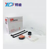 物美价廉的电缆中间接头盒 灌胶防水接线盒 易迪电气