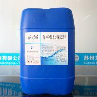 【杀菌灭藻剂】进口配方 专业服务 苏州艾瑞思