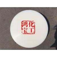 聚乙烯砧板食品级塑料菜板厂家直销