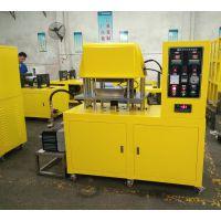 XH-406B平板成型硫化机、实验研发设备硫化机、压薄片压片机