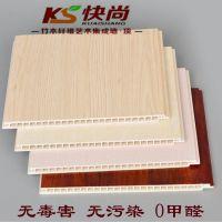 竹木纤维集成墙面 集成墙板300V缝 护墙板厂家直销会呼吸零甲醛绿色产品